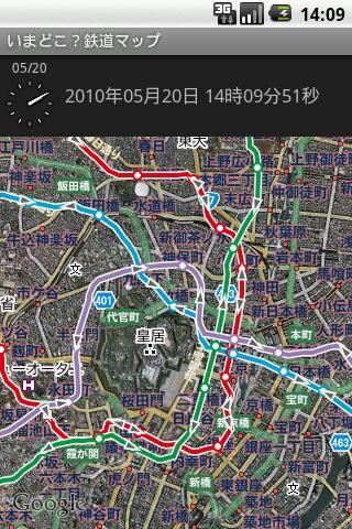 鉄道マップ 関東 地下鉄