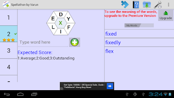 Screenshot of Spellathon - Free
