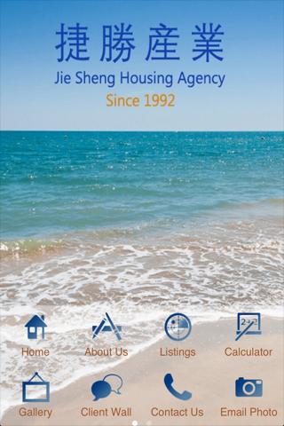 Jie Sheng Housing Agency