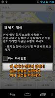 Screenshot of 어디어디