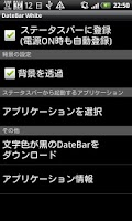 Screenshot of DateBar White English