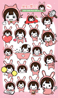 Screenshot of Petit Ppuing sticker pack