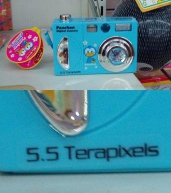 terapixel-camera