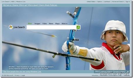 archery150808