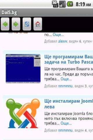Dai5 Web App
