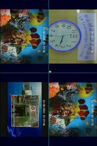 EZeyePro - screenshot