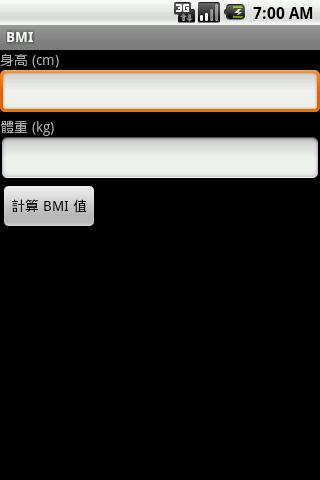 BMI_test