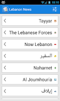 Screenshot of Lebanon News