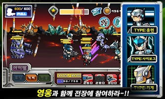 Screenshot of 디펜스타SE