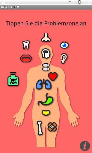 【免費醫療App】Help mii HOM-APP點子