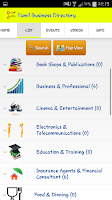 Screenshot of Tamil business Directory