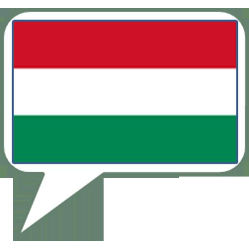 SVOX Hungarian/Magyar Mariska LOGO-APP點子