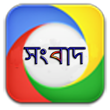 Bangladesh News Papers-সংবাদ