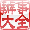 Banshi Dict icon