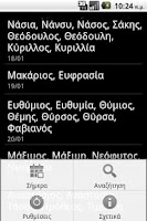 Screenshot of GreekNames
