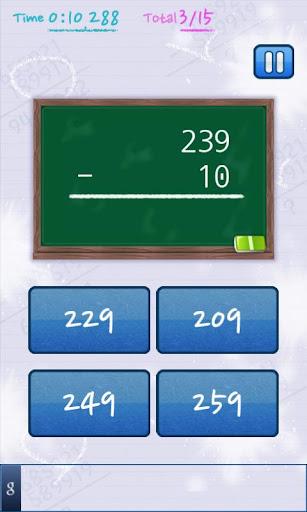免費下載解謎APP|Mathking3 app開箱文|APP開箱王