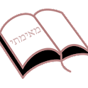 Easy Mishna icon