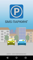 Screenshot of SMS Parking