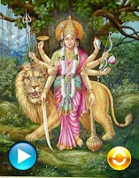 Screenshot of Durga Bhajan