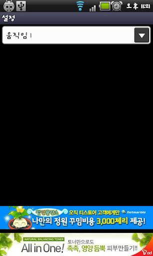 玩個人化App|莫蘭現場背景系列2免費|APP試玩