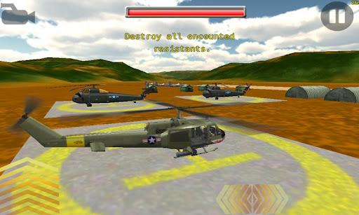 Gunship-II - screenshot