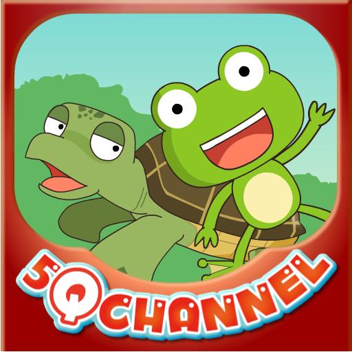 井蛙和大海龜 LOGO-APP點子