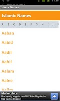 Screenshot of Islamic Names