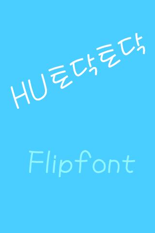 HUTodaktodak Korean FlipFont