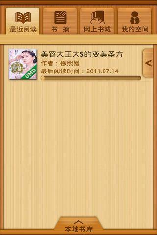 SWAD 快速啟動 - 1mobile台灣第一安卓Android下載站