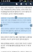 Screenshot of Simple text reader