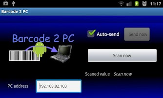 Screenshot of Barcode 2 PC