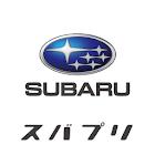 SUBARU × スマートアプリ『スバプリ』 icon