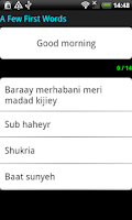 Screenshot of Surface Languages Urdu
