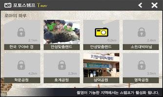 Screenshot of 안성n