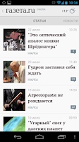 Screenshot of Gazeta.Ru
