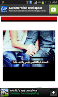 Screenshot of كلام حب على الصور