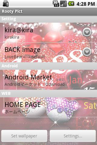 玩免費個人化APP|下載LoveBear ライブ壁紙 app不用錢|硬是要APP