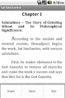 Screenshot of Sai Satcharitra English