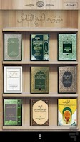 Screenshot of alFayadh Books