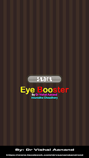 Eye Booster - screenshot