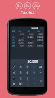Screenshot of consumption tax calc ZETA-KUN