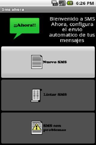 SMS Ahora