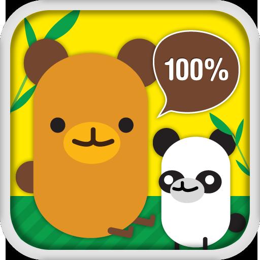 [애니말랑 위젯] 배터리 工具 App LOGO-APP試玩