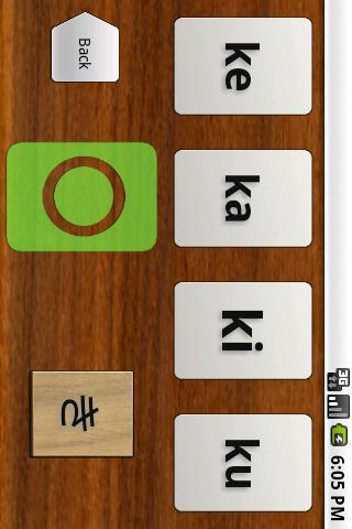 【免費解謎App】Qwiz - Hiragana-APP點子