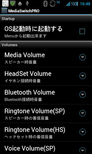 MediaSwitch Pro 2