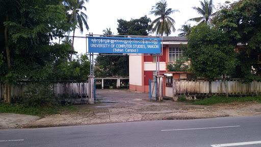 University Of Computer Studies, Yangon