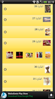 Screenshot of موسوعة نقوش الحناء ٢٠١٤