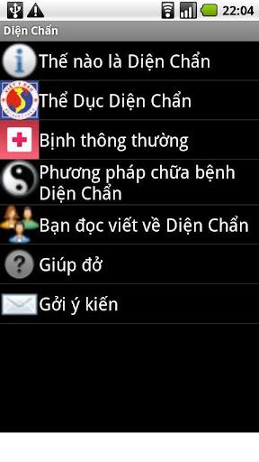 Dienchan