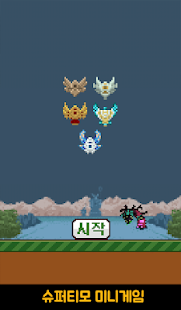 Super Timo ( Korean version atrocities difficulty) apk screenshot