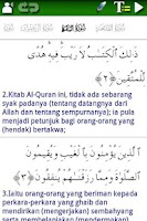 Screenshot of Al Quran (Al-Zikar Malay)